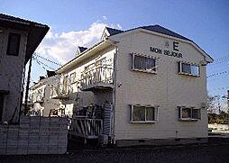 モン・セジュール E棟[202号室]の外観