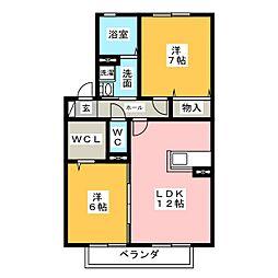アポロタウン A[2階]の間取り