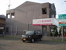 ルミナスハイムII[2階]の外観