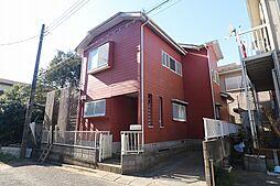 八街駅 530万円