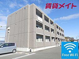 近鉄富田駅 5.1万円