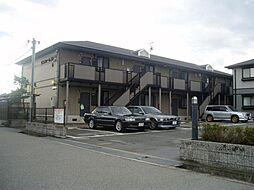 兵庫県姫路市町坪の賃貸アパートの外観