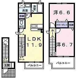 アンソレイエS[2階]の間取り