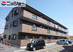 アパートメント キダ N棟[1階]の外観