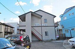 仙台市営南北線 愛宕橋駅 徒歩5分の賃貸アパート