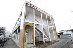 東京都府中市押立町4の賃貸アパートの外観