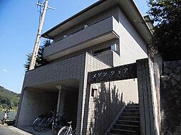 メゾンジョア1[1階]の外観