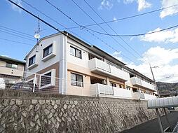 広島県安芸郡府中町城ケ丘の賃貸マンションの外観