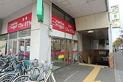 中の島駅 2.5万円
