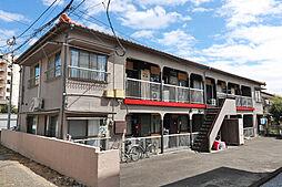 別府大学駅 2.2万円