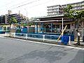 あさひ保育園6...