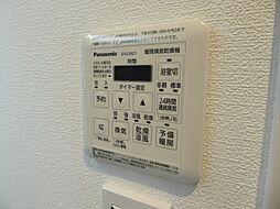 浴室暖房換気乾燥機リモコン(洗面所)