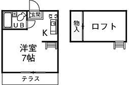 メゾンドールタイラ1[2階]の間取り