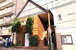 パーク横濱