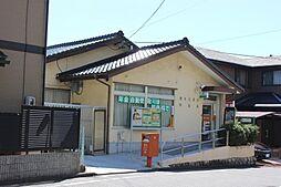 知多日長台郵便局まで300m