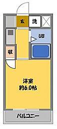 メゾン大和田[2階]の間取り