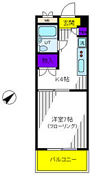 内藤レジデンス[2階]の間取り