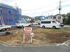 横浜線「成瀬」駅徒歩15分
