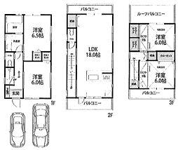 長田駅 3,280万円