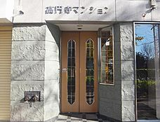 「高円寺」駅まで徒歩8分