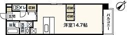 エスペランスモネ[9階]の間取り