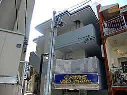 サンハイツ伊藤[2階]の外観