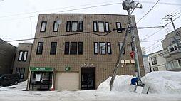 北海道札幌市豊平区平岸三条15の賃貸アパートの外観