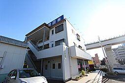 メゾン戸田谷[3階]の外観