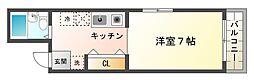 野沢マンション[3階]の間取り