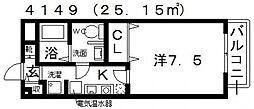 春日丘・Iマンション[205号室号室]の間取り