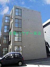 北海道札幌市東区北三十条東14丁目の賃貸マンションの外観