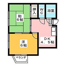 サンデンハイツ[2階]の間取り
