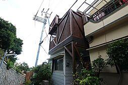 [一戸建] 兵庫県神戸市垂水区塩屋町5丁目 の賃貸【/】の外観
