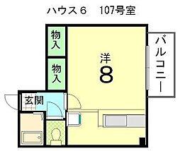 ハウス6[107号室]の間取り