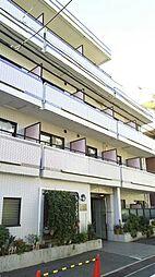 東京都目黒区平町1丁目の賃貸マンションの外観