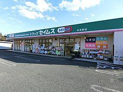 埼玉県草加市中根2の賃貸マンションの外観