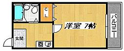 メゾンフェニックス[4階]の間取り