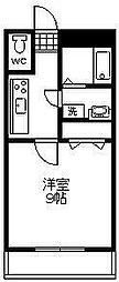 サンリットコートS・T[2階]の間取り