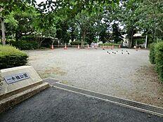 一本橋公園(300m)