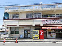 喜屋武店舗