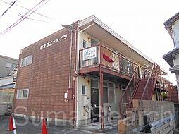 梅北サニーハイツ[1階]の外観