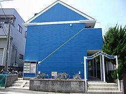 平塚駅 2.9万円
