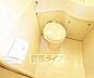 トイレ,1K,面積20m2,賃料3.2万円,JR東海道・山陽本線 長岡京駅 徒歩5分,阪急京都本線 長岡天神駅 徒歩15分,京都府長岡京市神足2丁目