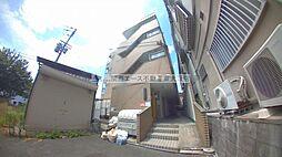 大阪府東大阪市横小路町1丁目の賃貸マンションの外観