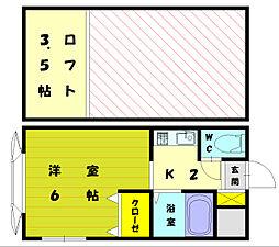 コンドミニアム和白 A棟[4階]の間取り