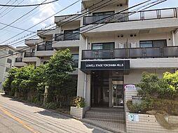 リーヴェルステージ横浜ヒルズ[105号室]の外観