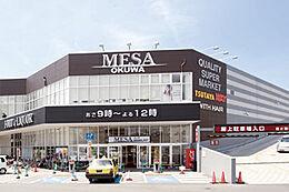 スーパーメッサオークワ高松店まで724m