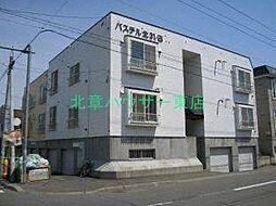 北海道札幌市東区北三十一条東12丁目の賃貸アパートの外観