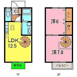 [テラスハウス] 愛知県高浜市向山町5丁目 の賃貸【/】の間取り