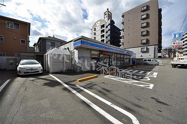 ローソン 福岡平尾5丁目店(734m)